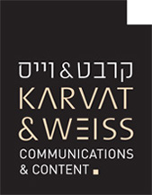 Karvat&Weiss |  קרבט & וייס, סוכנות בוטיק לייעוץ וניהול תקשורת, יחסי ציבור ותוכן | נירית וייס | מאיה קרבט